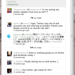 name.ly-demo-screen-shot-twitter-keywords